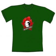 Tričko, lahvově zelené s potiskem Lenina